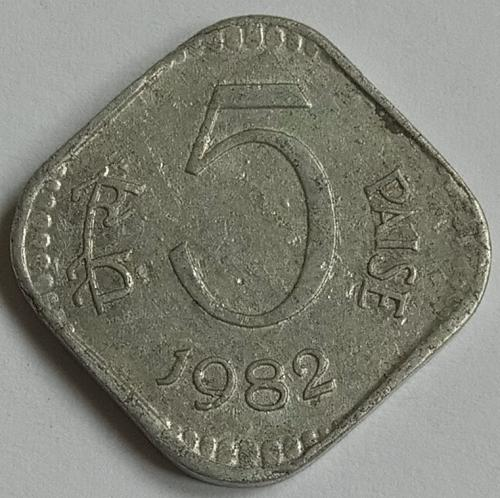 Inde ...India .. Circulated ..coins..1982