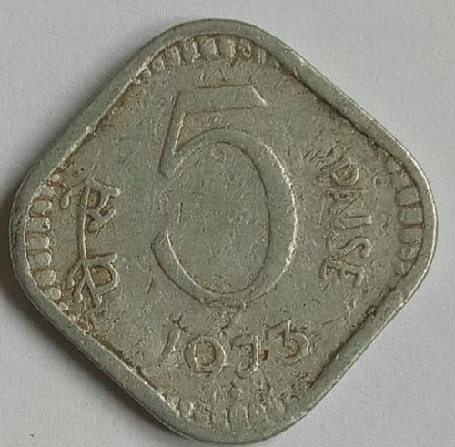 Inde ...India .. Circulated ..coins..1973
