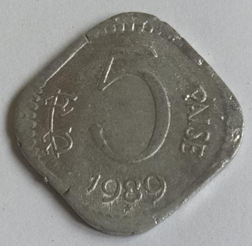 India Circulated coin 1989