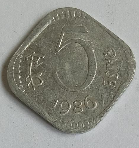 India Circulated coin 1986