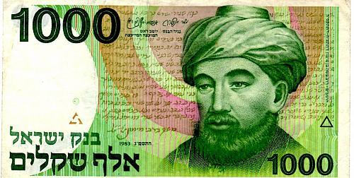 1983/5743 ISRAEL 1000 SHEQALIM BANKNOTE