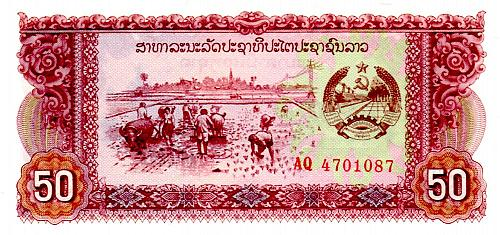 "1979 NO DATE ISSUE LAO 50 KIP BANKNOTE  ""REPLACEMENT NOTE"""