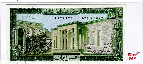1964 LEBANON 5 LIVRES BANKNOTE