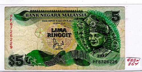 1986 - 91 MALAYSIA 5 RINGGIT BANKNOTE