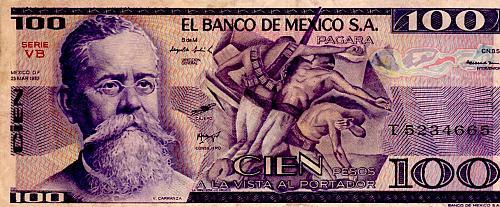 1981 - 82 MEXICO 100 PESO BANKNOTE