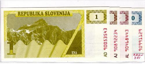 1990 SLOVENIA FOUR  TOLAR BANKNOTE (LOT)