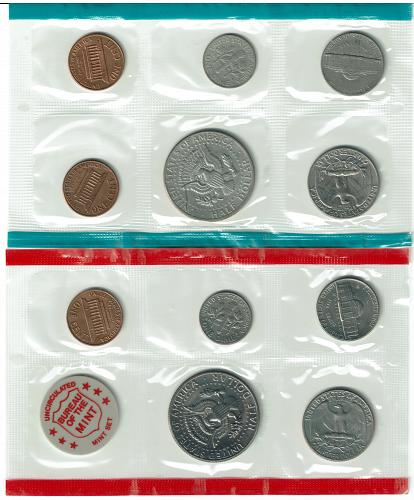 1971 mint set from private collection