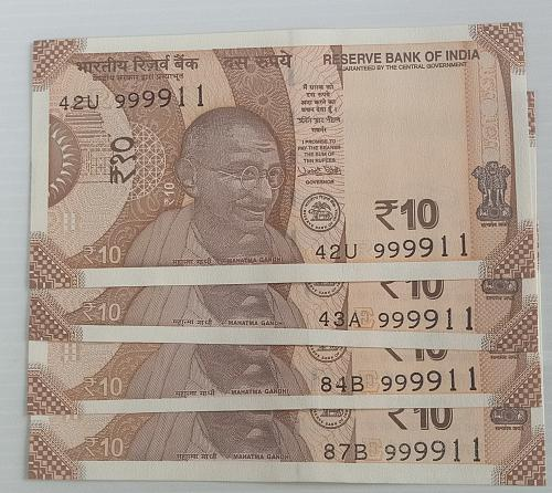 Matching Number.India lot... UNC 999911 x 4