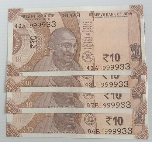 Matching Number.India . UNC 999933 x 4