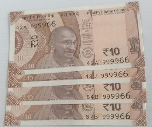 Matching Number.India . UNC 999966  x 4