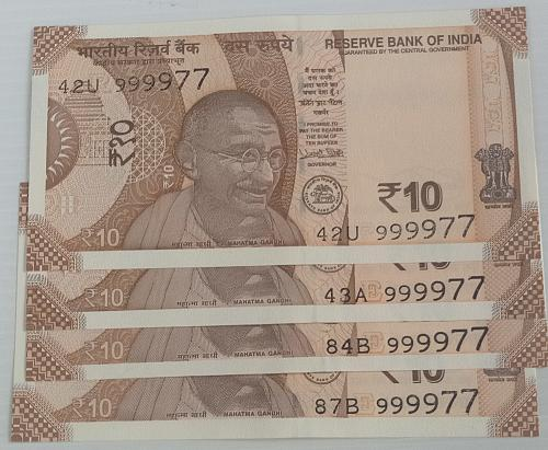 Matching Number.India . UNC 999977  x 4