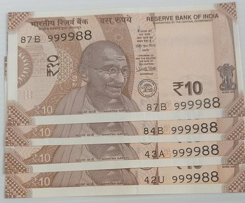 Matching Number.India . UNC 999988  x 4