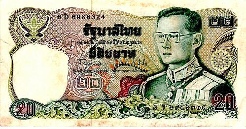 1981 THAILAND TWENTY BAHT BANKNOTES