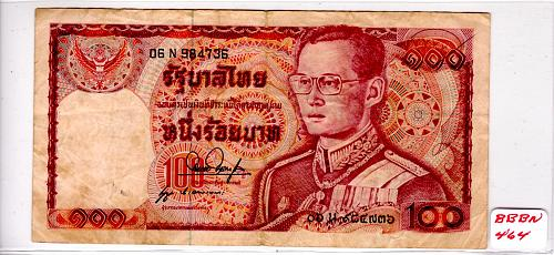 1978 THAILAND ONE HUNDRED BAHT BANKNOTE