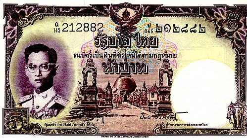 ND 1956 THAILAND FIVE BAHT BANKNOTE