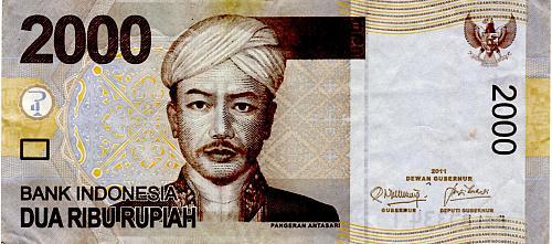 2011 INDONESIA 2000 RUPIAH BANKNOTE