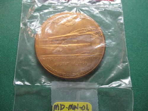 United States Mint--Philadelphia Medal.  August 14, 1969.  Item: MD Min-01