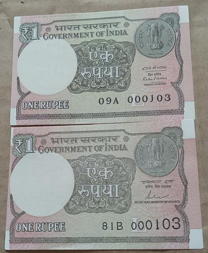 See sample.. Matching Low No. Pair ..India.. UNC