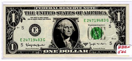 $1.00 SERIES 1963-B US FEDERAL RESERVE BANKNOTE