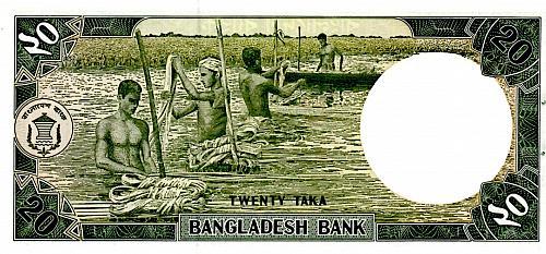 2002 BANGLADESH  TWENTY TAKA  BANKNOTE