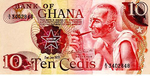 JANUARY 2, 1978 GHANA TEN CEDIS BANKNOTE