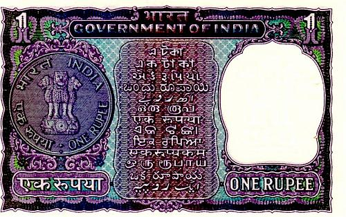 ND 1969 - 70  INDIA COMMEMORATE ISSUE  ONE RUPEE BANKNOTE