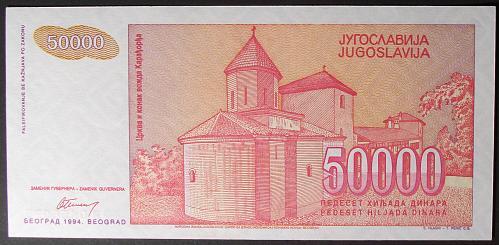Yugoslavia P142a 50000 Dinara UNC64