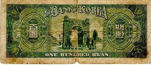 1954 SOUTH KOREA ONE HUNDRED HWAN BANKNOTE