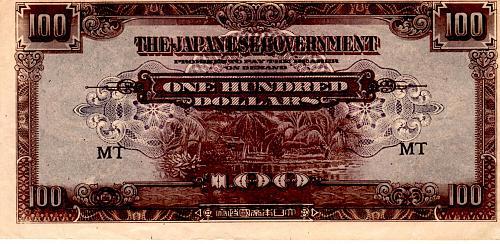 """1944 JAPAN ONE HUNDRED DOLLAR MALAYA """"INVASION""""  """"WORLD WAR 11""""  BANKNOTE"""