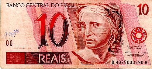ND 1994 BRAZIL TEN REALS BANKNOTE