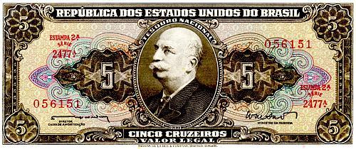 1962 BRAZIL FIVE CRUZEIROS BANKNOTE