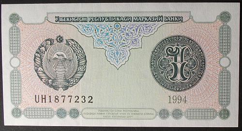 Uzbekistan P73a Sum UNC63