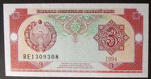 Uzbekistan P74a 3 Sum UNC63