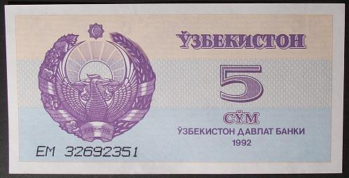 Uzbekistan P63a 5 Sum UNC64