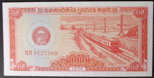 Cambodia P27a 0.5 Riel UNC65