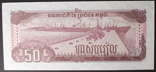 Cambodia P35a 50 Riels UNC63