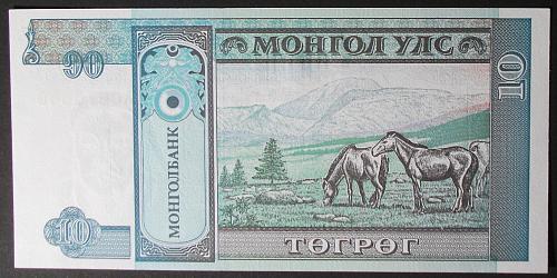 Mongolia P54 10 Tugrik UNC64
