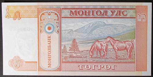 Mongolia P53 5 Tugrik UNC65