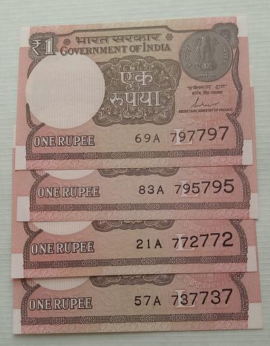 India  Un-Circulated Repeat Nos...4 notes