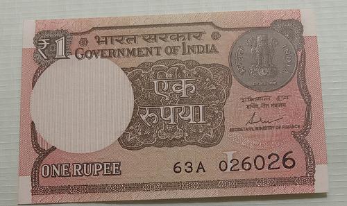 India  Un-Circulated Repeat No..026026