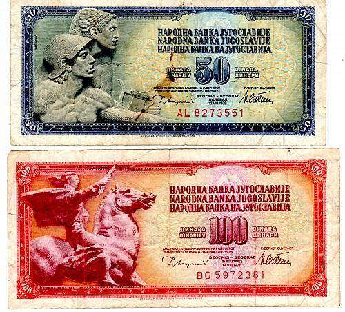 """1978 YUGOSLAVIA 50 & 100 DINARA BANKNOTES   """"2 NOTE LOT"""""""