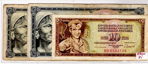 """1981 YUGOSLAVIA 10 & (2)-1000 DINARA BANKNOTES  """"3 NOTE LOT"""""""