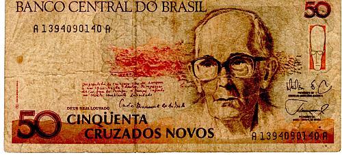 1989 BRAZIL FIFTY CRUZADOS BANK NOTE