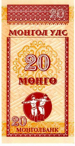 1993 MONGOLIA TWENTY MONGO BANK NOTE