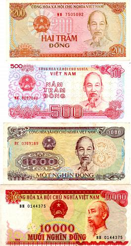 VIET NAM FOUR BANK NOTE COLLECTION