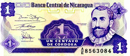 1991 NICARAGUA ONE CENTAVO BANK NOTE