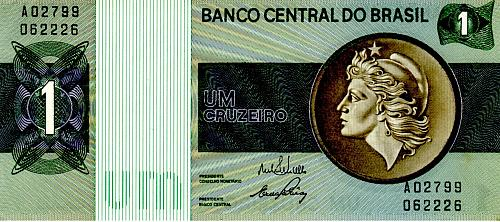 "1972-80 BRAZIL ONE CRUZEIRO  ""MEDALLIC""  BANK NOTE"