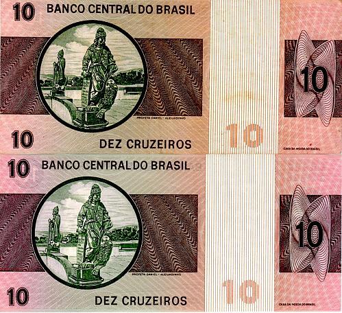 1974 BRAZIL TEN CRUZEIROS BANK NOTE  (2 NOTE LOT)