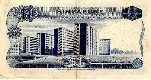 1967 -72 SINGAPORE ONE DOLLAR