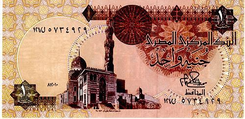 1978 EGYPT 1 POUND BANKNOTE
